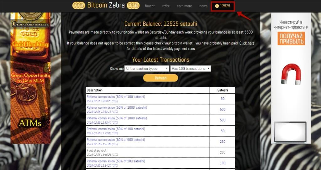 faucet.bitcoinzebra