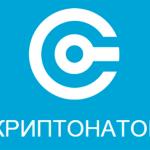 criptonator-logo