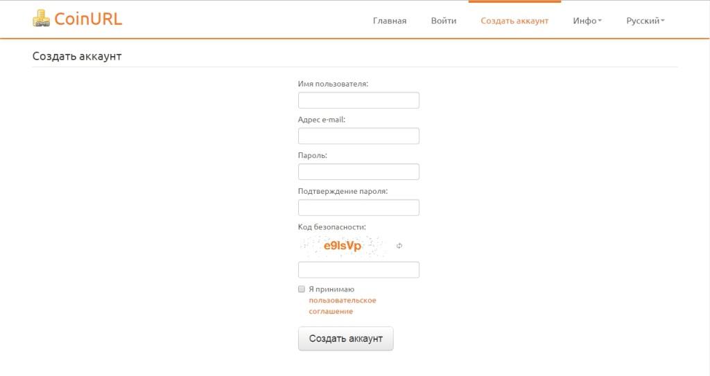 coinurl.com