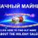 HashFlare — облачный майнинг от HashCoin.ru