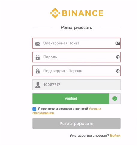 binance regestration